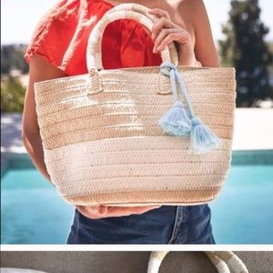 NEW Altru Straw Tote Bag with Tassel Natural White